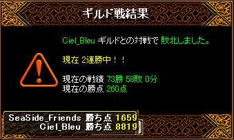 20071113000738.jpg