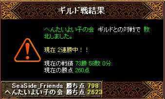 20071113001217.jpg