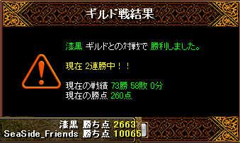 20071113002125.jpg