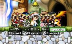 Eternal集合
