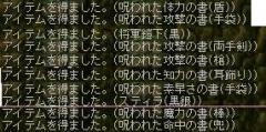 姫菜ちゃんガシャ結果