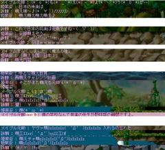 4・9Eternal萌え談義4