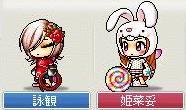 0416 詠観と姫菜妥ちゃん