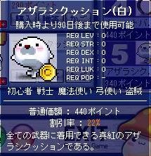0516 白ごま