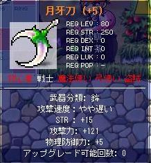 0830 強化6