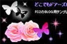 do_rose_butterfly3c