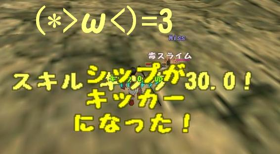 (*>ω<)=3