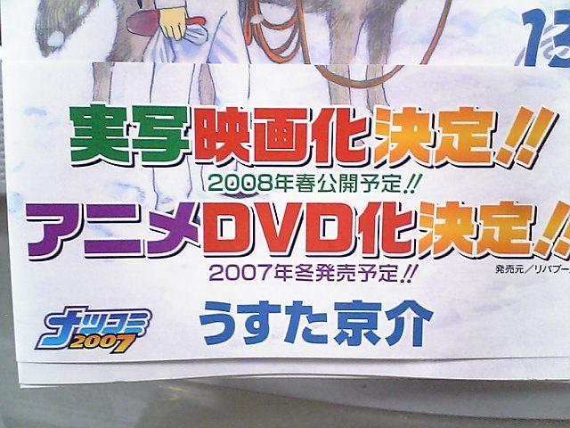 VFSH0146.jpg