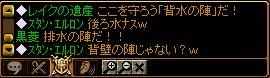 20060708202329.jpg