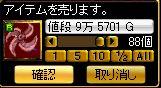 20060712225853.jpg