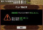 20060809175700.jpg