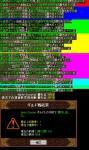 20060831051121.jpg