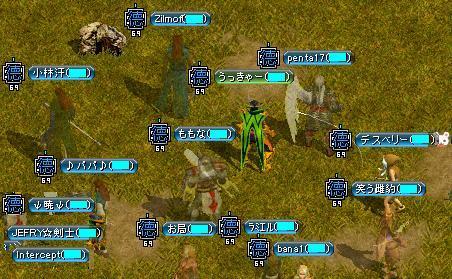 20071003面子
