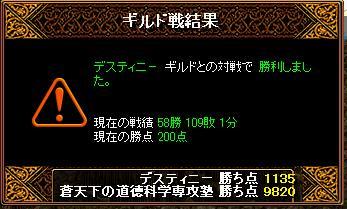 20071010結果
