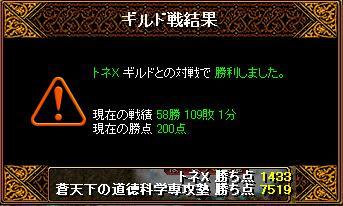 20071030面子