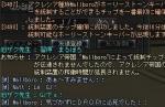 20060913214205.jpg