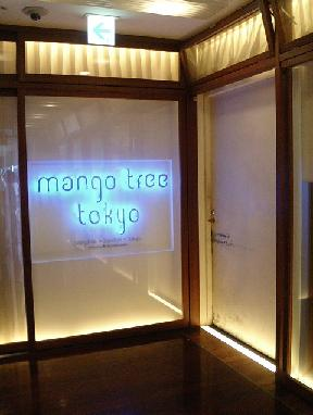mango08-02-07-1.jpg