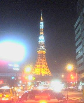 東京タワー赤羽橋
