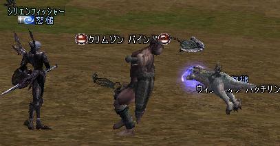 変態vs竜の子