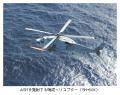 SH-60Kヘルファイア発射試験