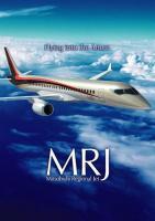 三菱リージョナル・ジェット(MRJ)