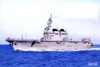 DDH-181ひゅうが進水式の記念はがき