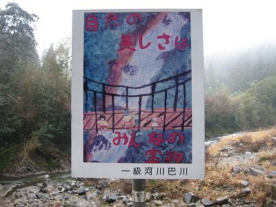 曲渕のポスター