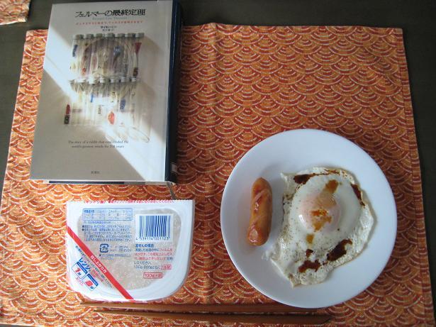 久し振りの朝食