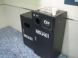 ゴミ箱102