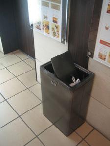 ゴミ箱105