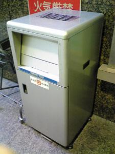 ゴミ箱106