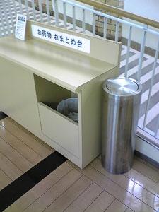 ゴミ箱107