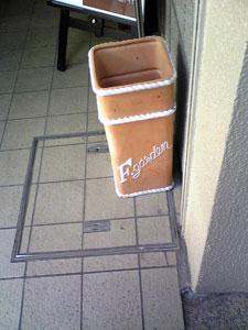 ゴミ箱114