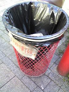 ゴミ箱115