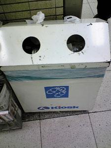 ゴミ箱116