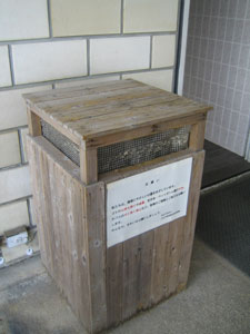 dustbox16.jpg