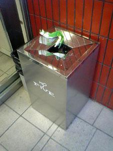 ゴミ箱25