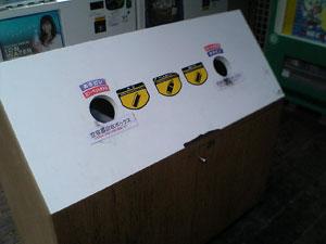 ゴミ箱27