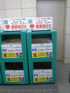 dustbox31.jpg