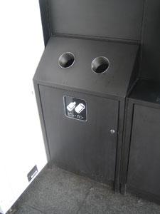 dustbox4.jpg