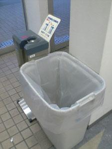 ゴミ箱48