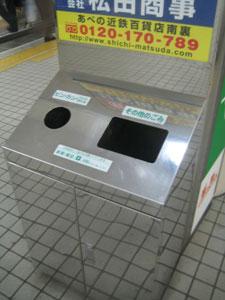 ゴミ箱51