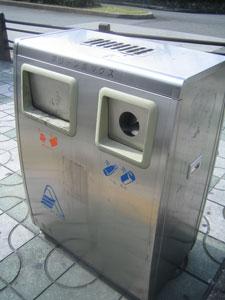 本日のゴミ箱53