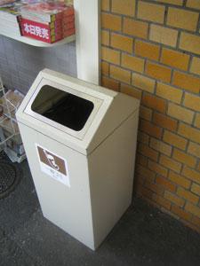 ゴミ箱55