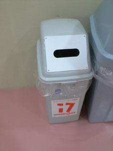 ゴミ箱56