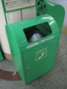 ゴミ箱59-2