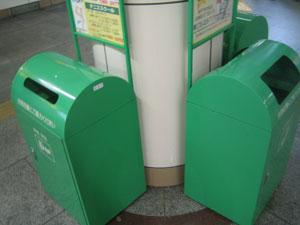 ゴミ箱59