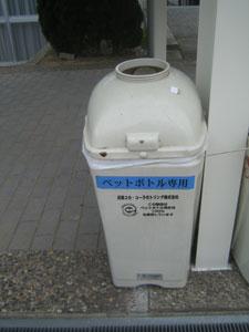 ゴミ箱62