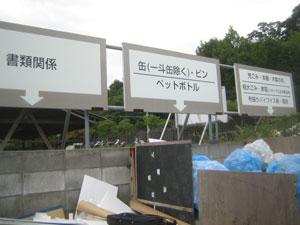 ゴミ箱63-2