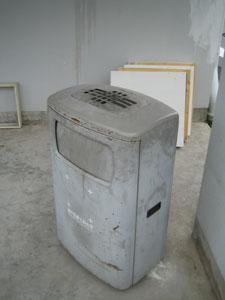 ゴミ箱64